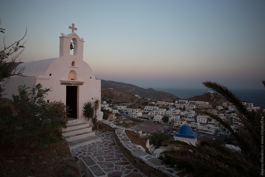 Panaghia Gremiotisa (Ios Greece)